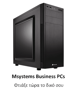 Custom Bussines PCs