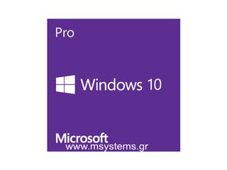 Microsoft DSP Windows 10 Professional 32-bit English [FQC-08969] Εικόνα 1