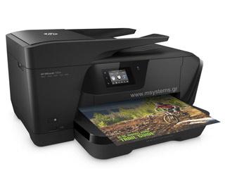 HP OfficeJet 7510 Wide Format e-All-in-One ePrint [G3J47A] Εικόνα 1