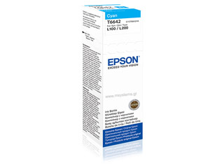 Epson T6642 Cyan [C13T66424A] Εικόνα 1