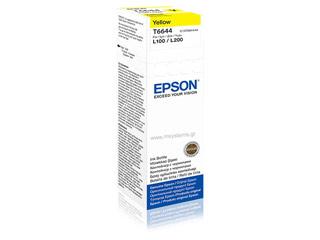 Epson T6644 Yellow [C13T66444A] Εικόνα 1
