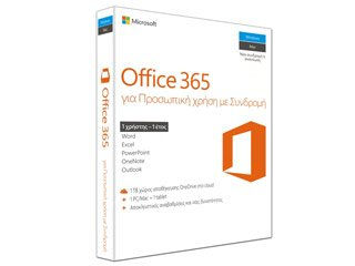 Microsoft Office 365 Personal Greek P2 (1 Year) [QQ2-00639] Εικόνα 1