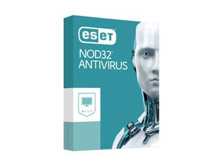 ESET NOD32 Antivirus ( 1 άδεια χρήσης / 2 συσκευές / 1 έτος ) Retail  [NOD32_1U1Y1D] Εικόνα 1