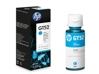 HP GT52 Cyan Original Ink Bottle [M0H54AE] Εικόνα 1