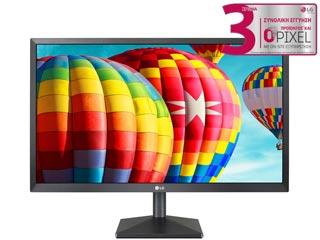 LG Electronics 24MK430H-B Full HD 23.8¨ Wide LED IPS - AMD FreeSync Εικόνα 1