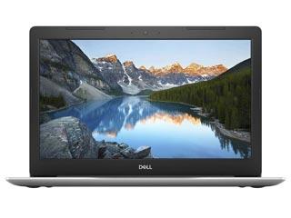 Dell Inspiron 15 (5570) - i7-7500U - 8GB - 256GB SSD - AMD Radeon 530 4GB - Win 10 Home - Silver [5570-7022E] Εικόνα 1