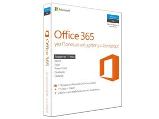 Microsoft Office 365 Personal Greek P4 (1 Year) [QQ2-00755] Εικόνα 1