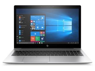 HP EliteBook 755 G5 - Ryzen 5 PRO 2500U - 8GB - 256GB SSD - Radeon Vega 8 Graphics - Win 10 Pro [3PK93AW] Εικόνα 1