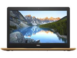 Dell Inspiron 15 (3580) - i7-8565U - 8GB - 256GB SSD - AMD Radeon 520 2GB - Win 10 - Copper [3580-4248E] Εικόνα 1
