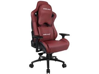 Anda Seat Gaming Chair Kaiser - Premium Carbon Maroon [AD12XL02-AB-PV/C-A04] Εικόνα 1