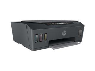 HP Color Inkjet Smart Tank 515 All-in-One [1TJ09A] Εικόνα 1