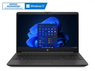 HP 250 G8 i3-1115G4 - 8GB - 256GB SSD - Win 10 Pro [2X7V0EA] Εικόνα 1