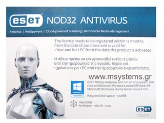 ESET NOD32 Antivirus (1 year - 1 user - 1 device - Scratch Card) [ENABC1Y] Εικόνα 1