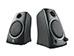 Logitech Z130 Speakers [980-000418] Εικόνα 2