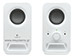Logitech Z150 Speakers White [980-000815] Εικόνα 2