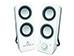 Logitech Z200 Multimedia Speakers (White) [980-000811] Εικόνα 3