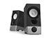 Edifier R19U Multimedia Speakers  Εικόνα 3