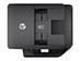 HP Officejet Pro 6970 All-in-One ePrint [J7K34A] Εικόνα 4