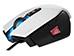 Corsair M65 Pro RGB FPS Optical Gaming Mouse White [CH-9300111-EU] Εικόνα 3