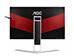 AOC AGON AG241QX QHD 23.8¨ Wide 144Hz - AMD FreeSync Εικόνα 4